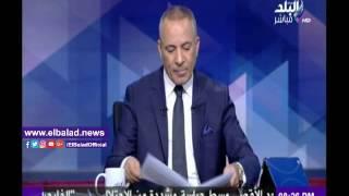 أحمد موسى: تصريحات «أبو العينين» عن قانون «جاستا» مهمة.. فيديو