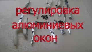 видео Алюминиевые окна в СПб