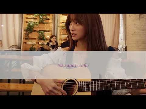 CoCo - Sugar Cake Feat. Microdot (Acoustic Instrumental No Drum Version)