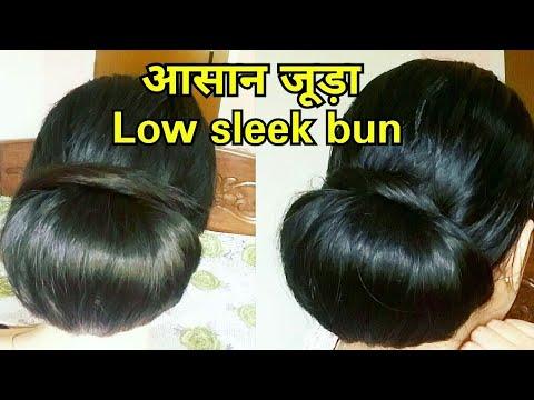 Low Sleek Bun Hairstyle Juda Hairstyle Juda Kaise Banaye Youtube