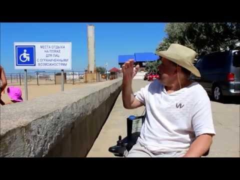 Автобус к морю для колясочников - привью к видео ej53lH3k5IA