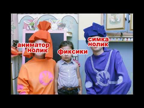 аниматоры тихорецк туапсе кропоткин абинск апшеронск гулькевичи кореновск крымск туапсе