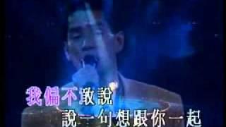 一生中最愛 - Alan Tam