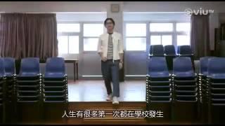 Publication Date: 2016-10-21 | Video Title: 新亞中學 - ViuTV - 建築.我城:偷不走的歲月