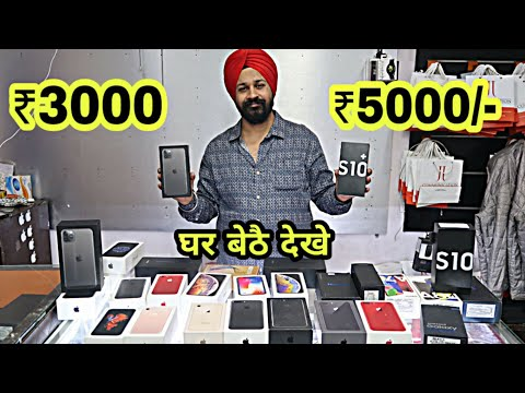 Cheapest Apple & Samsung Mobile Phones | Second Hand Mobile Phones Market