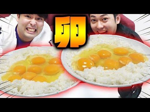 卵だけでご飯ってどれだけ食べられるの?