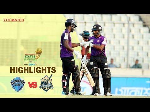 Chattogram Challengers Vs Rangpur Rangers Highlights | 7th Match | Season 7 |Bangabandhu BPL 2019-20