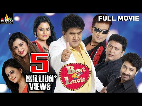 Best Of Luck | Hindi Full Movies | Gullu Dada | Hyderabadi Comedy Movies | Sri Balaji Video