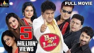 Best Of Luck | Hindi Full Movies | Gullu Dada | Hyderabadi Comedy Movies | Sri Balaji Video