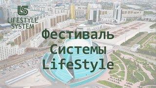 видео Город Астана, Астана регион
