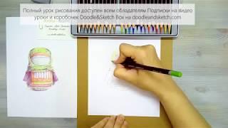 Оксана Великанова - обзор июльской коробочки Doodle&Sketch Box (2018 июль)