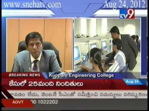 Kuppam Engineering College - TV9 Special Focus