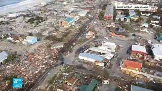 بالصور: من هنا مر إعصار مايكل الأكثر تدميرا خلال قرن!