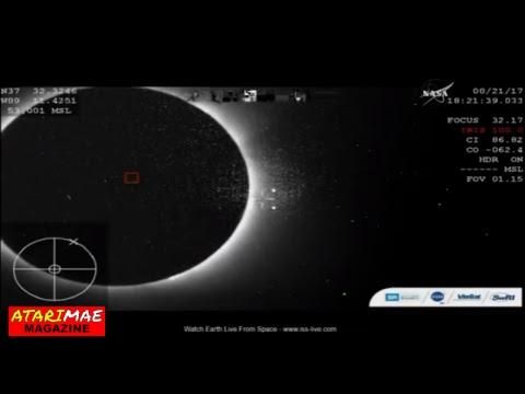 Eclipse solar EN VIVO: transmisión de la NASA - YouTube