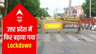 UP lockdown extended again, restrictions to remain effective till Monday, 7 AM