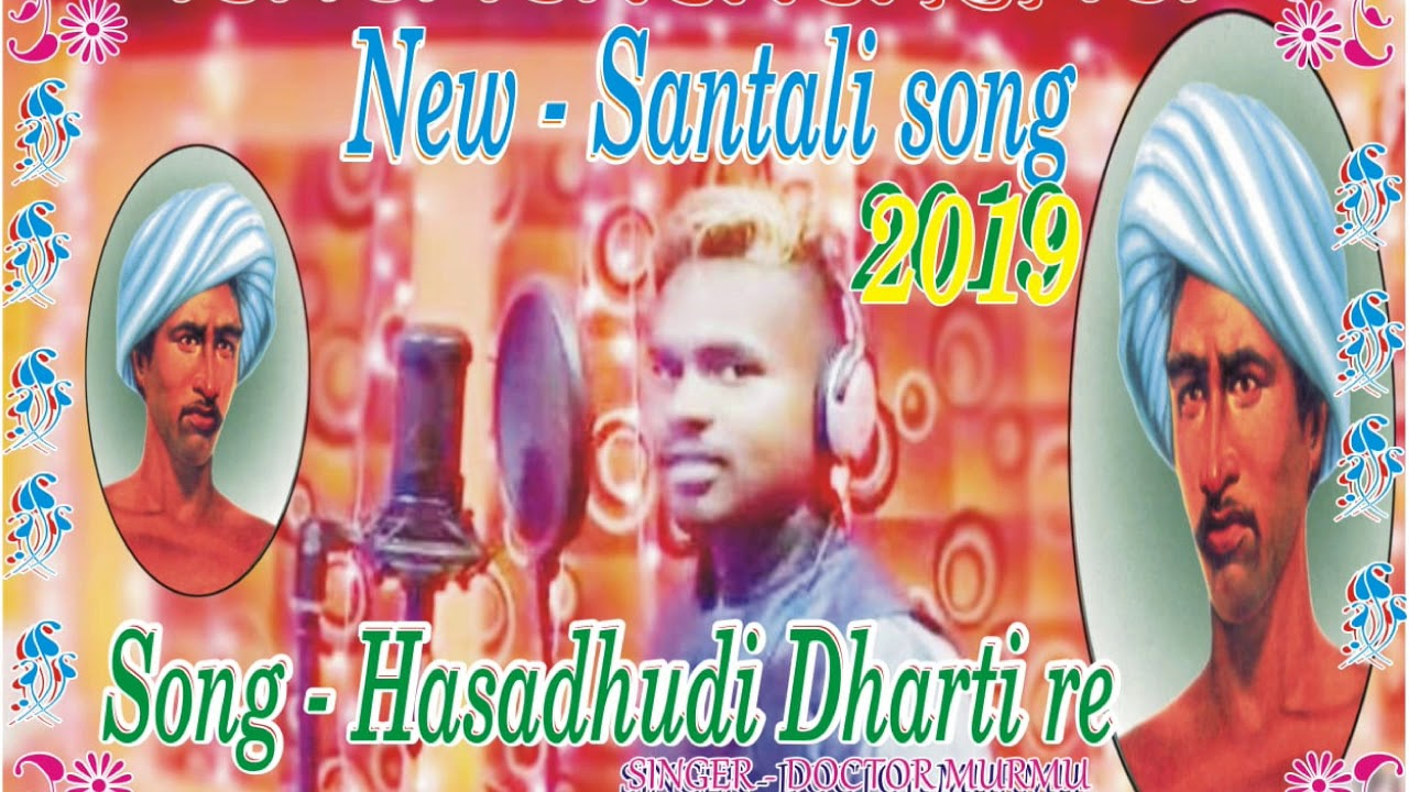New Santali Video Song 2019/ Birsha Amda Adige Mahaan/ Singer-Doctor Murmu