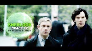 Sherlock BBC ● Crack #2