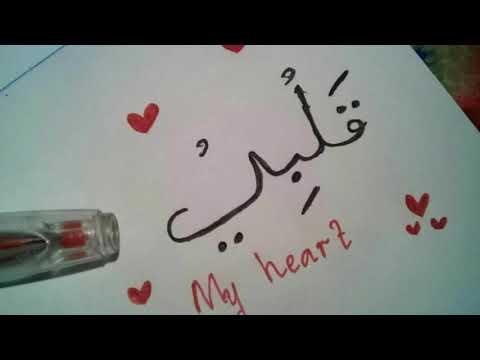 Ana uhibbuka fillah - Whatsapp Story