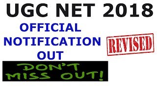 UGC NET 2018   OFFICIAL NOTIFICATION OUT