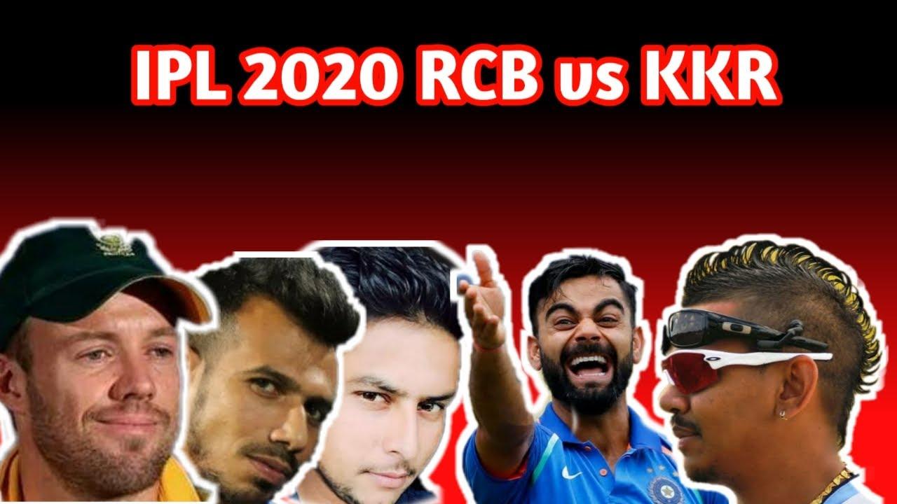 RCB vs KKR | IPL 2020 | Real Cricket 2020,2019| Gameplay ...