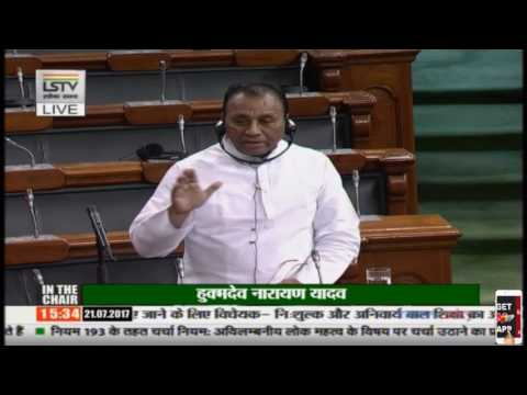 Mekapati Rajamohan Reddy Speaks on Children Free and Compulsory Education || Parliament Sessions