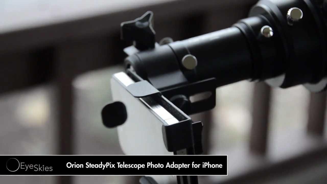 Iphone  Telescope Adapter