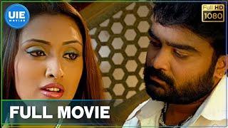 Poova Thalaiya Tamil Full Movie | Krishna |  Sherin | Megha Nair | Tamil Latest Movie