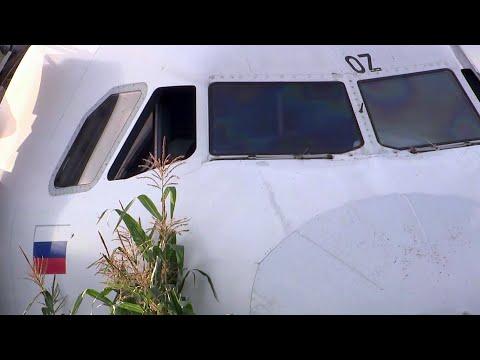 Пассажирский самолет A-321