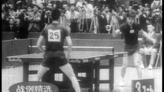 China vs Japan (1971 WTTC final)