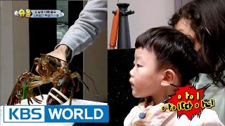 5 siblings' house - Kangjoon & Taeo oppa's special present [The Return of Superman / 2017.01.08]