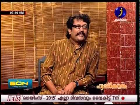 Interview with Prasanth Narayanan@JEEVAN TV  PART 01