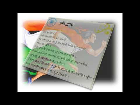 national pledge in hindi
