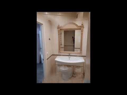 Купить квартиру в Домодедово на улице Строителей
