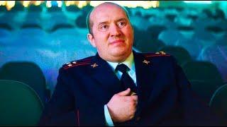 Полицейский с Рублёвки. Новогодний беспредел – Трейлер