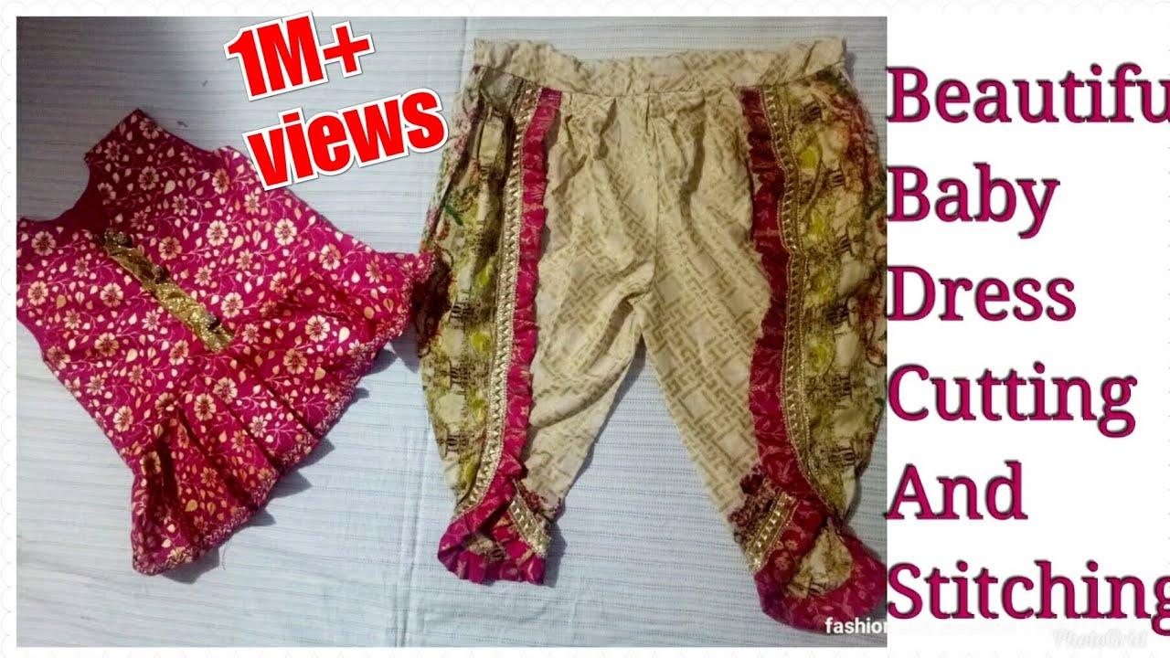 7bba9d4aca6 tulip shalwar how to make baby girl dress summer frock design  eid dress  designing tutorial
