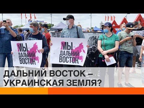 Хабаровск – это