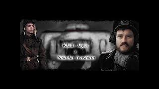 Т-34 | Клаус Ягер х Николай Ивушкин (Klaus Jäger x Nikolai Ivushkin)