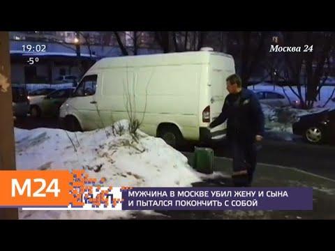 Убийство в Медведкове: