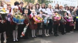 1 сентября 2011. 197 школа. Поздравление первоклассников.