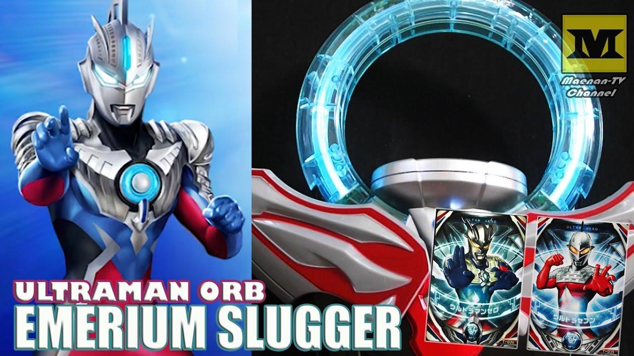 DX Orb Ring : Emerium Slugger (Ultraman Zero + Ultra Seven ...