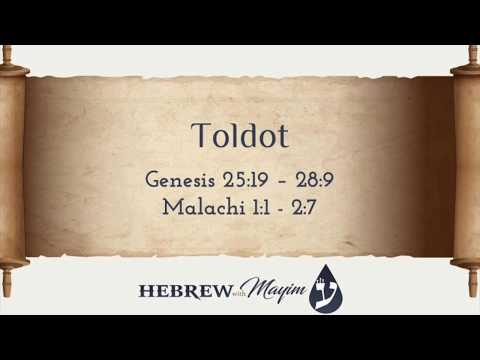 06 Toldot, Aliyah 2 - Learn Biblical Hebrew