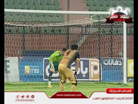 اهداف مباراة الإنتاج الحربي 2 - 1 المقاولون العرب | الاسبوع 33  الدوري المصري entag vs mokawloon