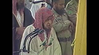 آخر سورة الواقعة الشيخ عبدالعزيز بن صالح من تهجد المسجد النبوي