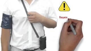 Монітор добового тиску HEACO