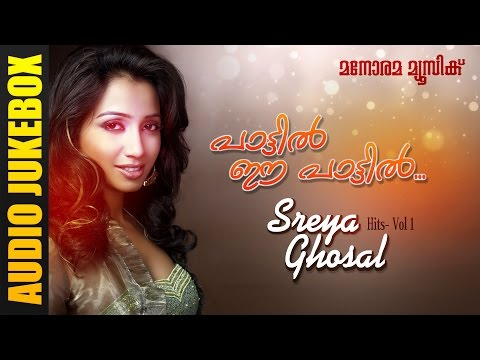 Pattil Ee Pattil | Shreya Goshal Hits Vol 1 | Audio Jukebox
