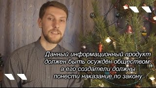 """Запрет фильма """"Викинг"""" // Обрывки мнений"""