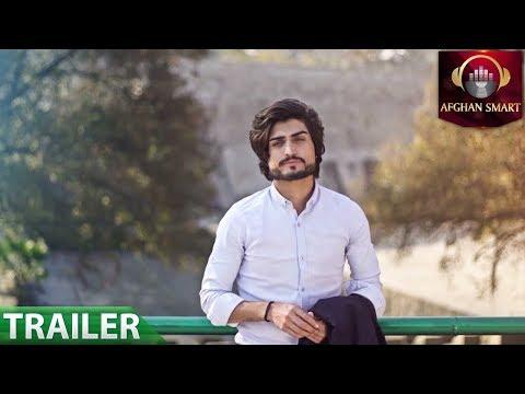 Mansour Aryan - Oh Khuda Jan OFFICIAL TRAILER