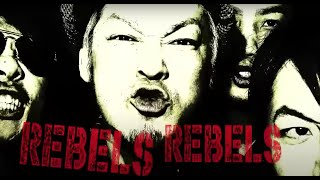 【MV】REBELS WITH A CAUSE / ANGER FLARES