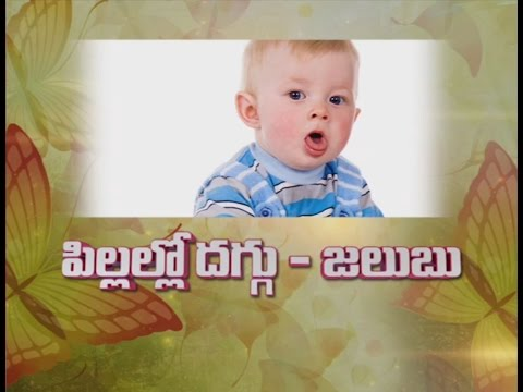 Jeevanarekha child care | 28th December 2016 | జీవనరేఖ చైల్డ్ కేర్ | Full Episode