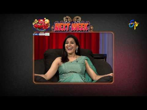 Extra Jabardasth | 9th June 2017 | Latest Promo